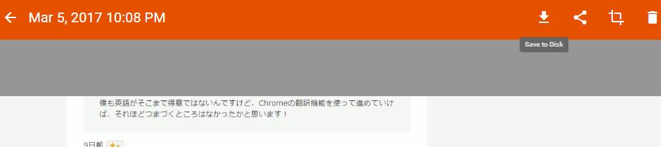 f:id:neachi:20170305221456p:plain