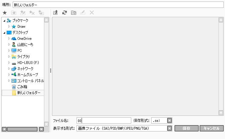 f:id:neachi:20170414104519p:plain