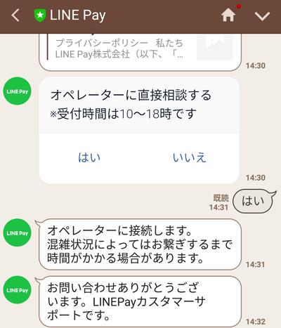 f:id:neachi:20180825110108p:plain