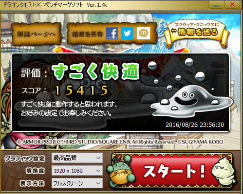 f:id:nebaro_no_id:20160829010458j:plain