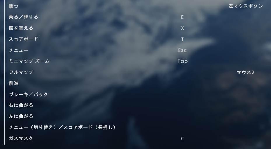 f:id:nebaro_no_id:20161107232609j:plain