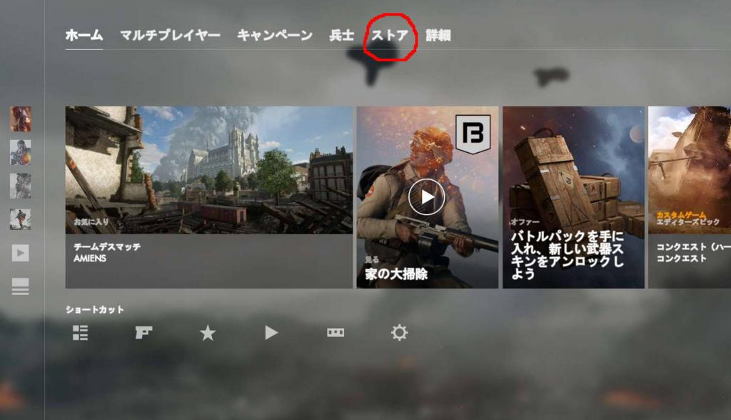 f:id:nebaro_no_id:20161130230359j:plain