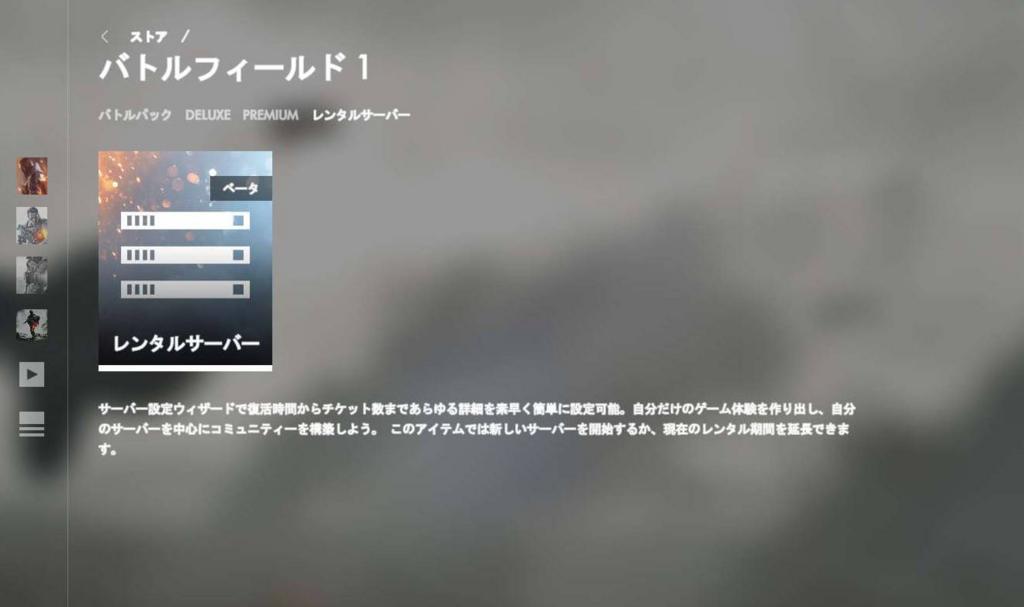 f:id:nebaro_no_id:20161130230546j:plain