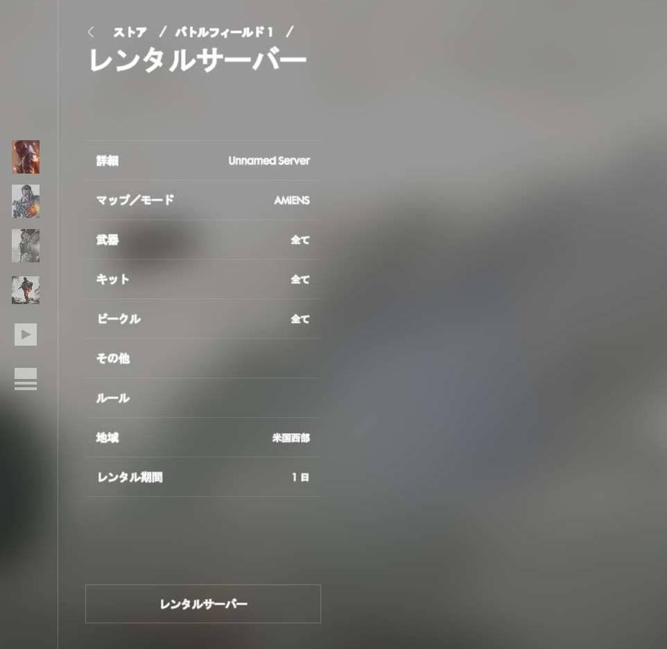 f:id:nebaro_no_id:20161130230719j:plain