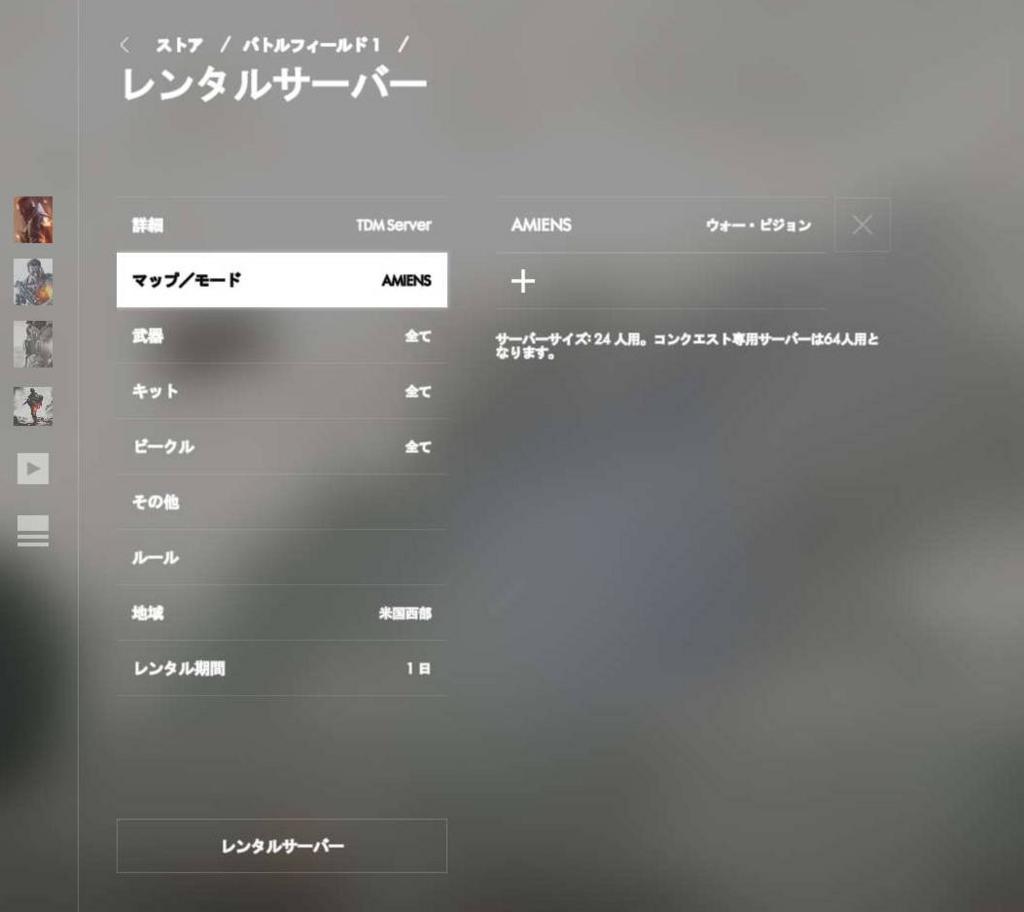 f:id:nebaro_no_id:20161130231230j:plain