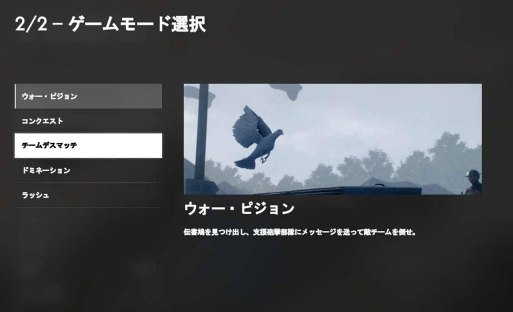 f:id:nebaro_no_id:20161130231444j:plain