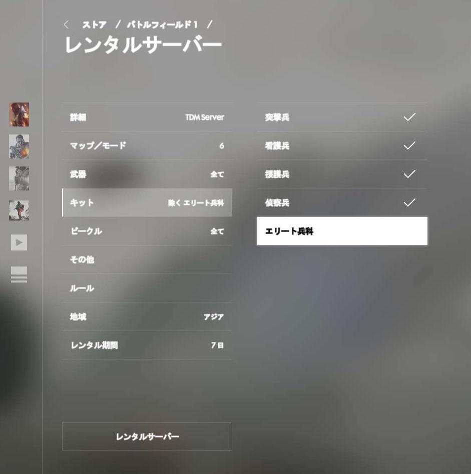 f:id:nebaro_no_id:20161130231904j:plain