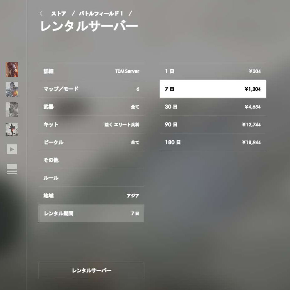 f:id:nebaro_no_id:20161130232443j:plain