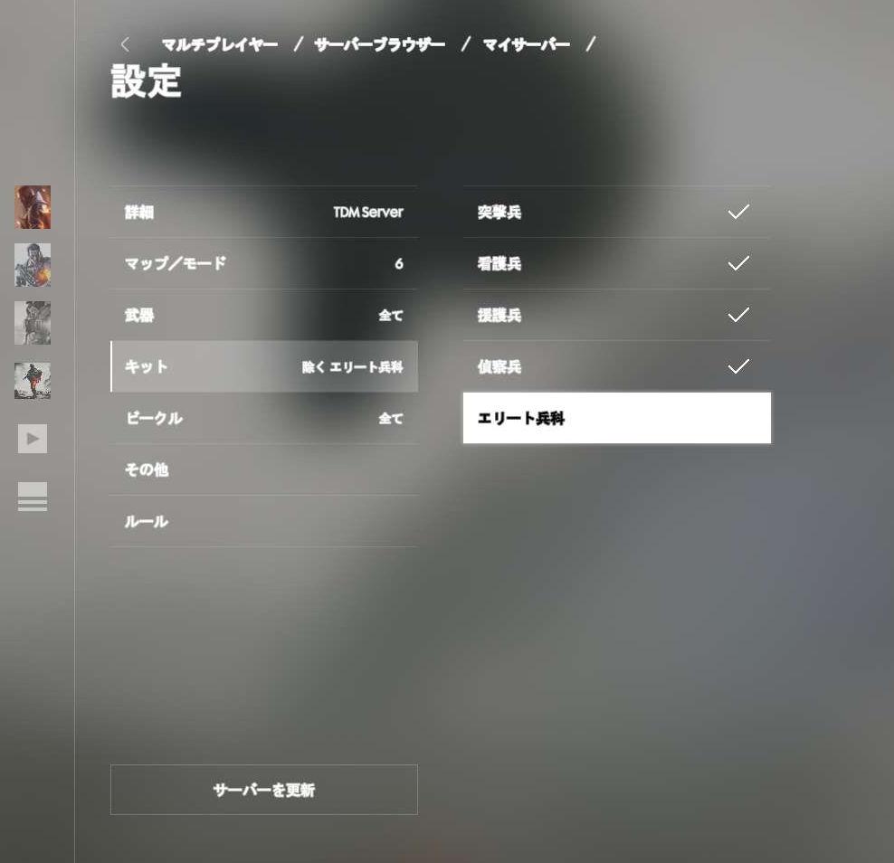f:id:nebaro_no_id:20161130234135j:plain
