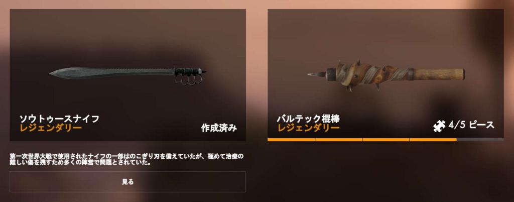 f:id:nebaro_no_id:20170313235236j:plain