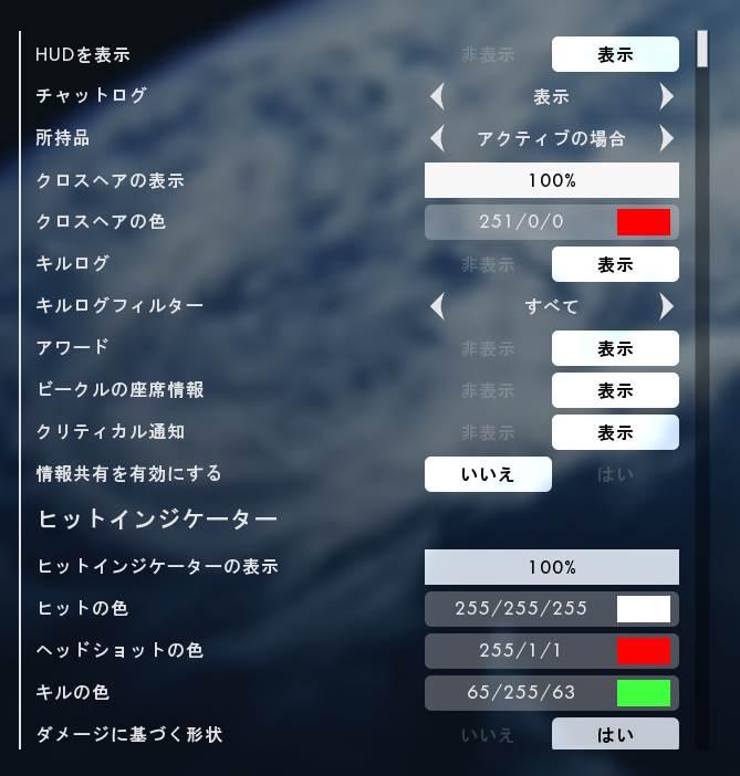 f:id:nebaro_no_id:20170314004258j:plain