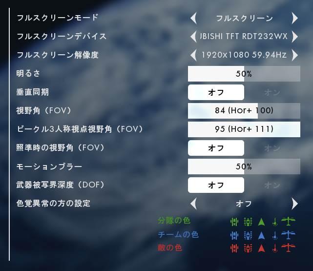 f:id:nebaro_no_id:20170314005544j:plain