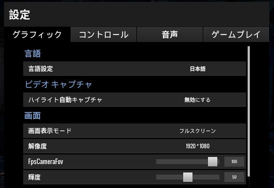 f:id:nebaro_no_id:20170927144703j:plain