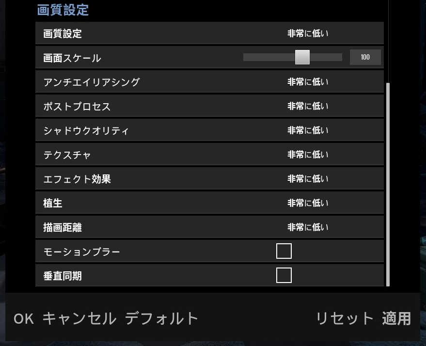f:id:nebaro_no_id:20170927144714j:plain