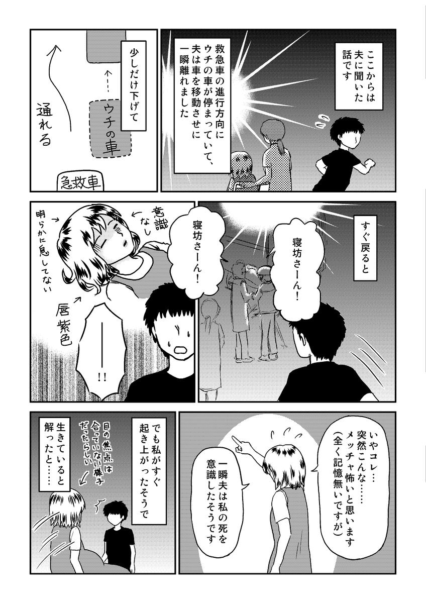 漫画画像1