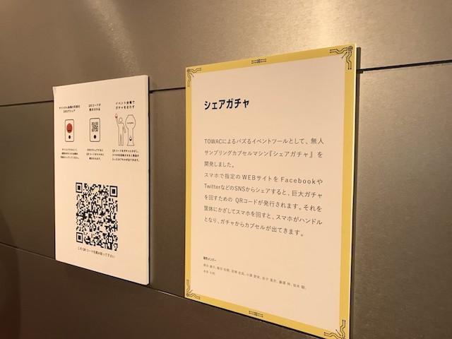 f:id:nebukuro_goosuka:20170413124942j:plain