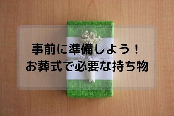 f:id:necchi001:20200403005747j:plain