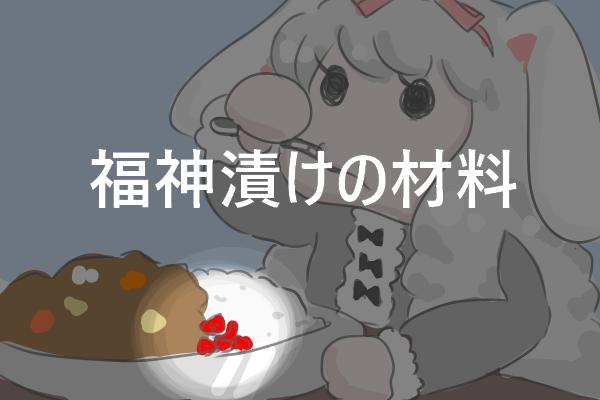 f:id:nechiko_yamaya:20190515050806p:plain