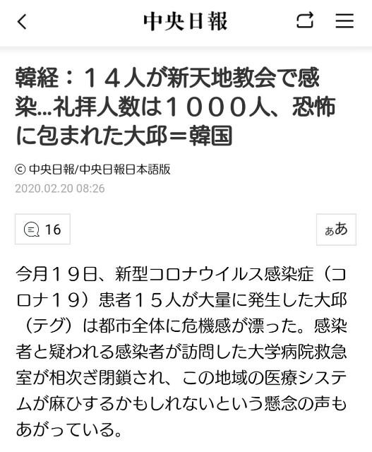 f:id:neco8smile:20200220114827j:plain