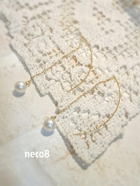 f:id:neco8smile:20200322190828j:plain