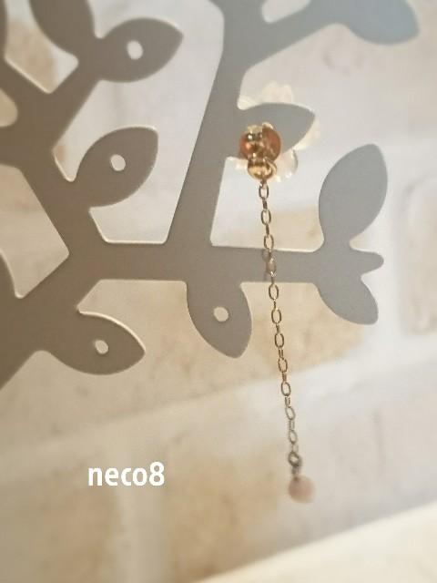 f:id:neco8smile:20200405201131j:plain