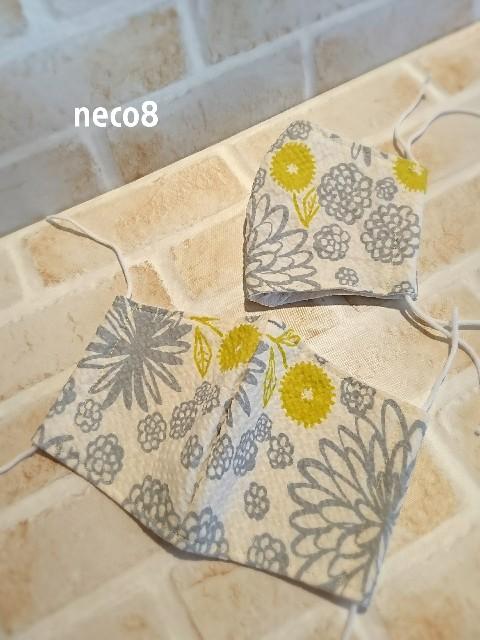 f:id:neco8smile:20200516201209j:plain