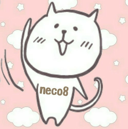 f:id:neco8smile:20201101180202j:plain