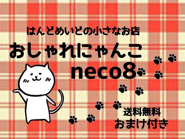 f:id:neco8smile:20210326183834j:image
