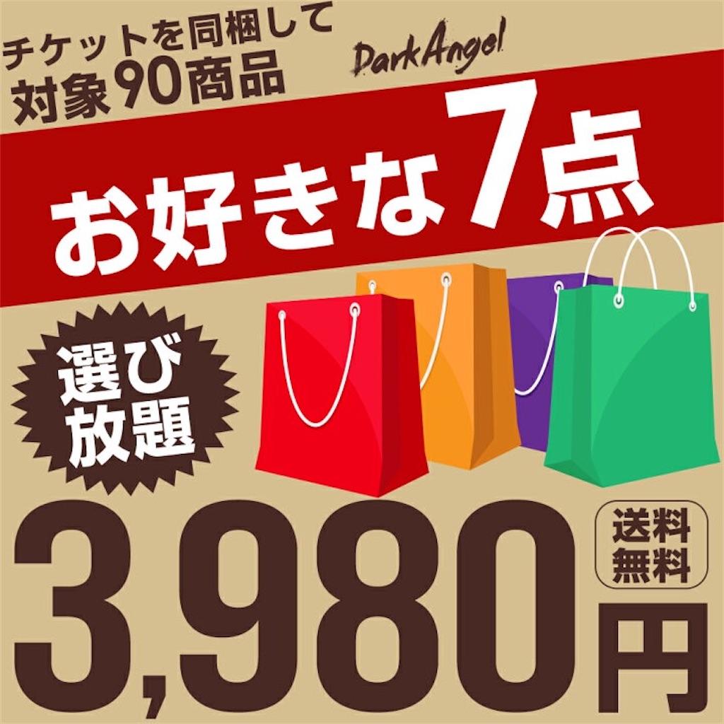 f:id:necodaisuki1234:20200912120032j:image