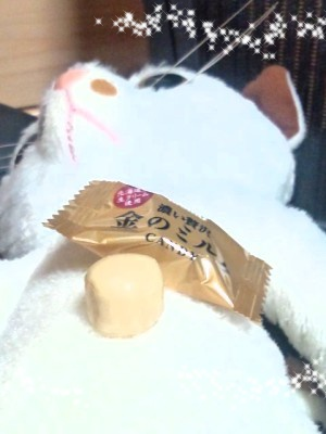 オススメのキャンディ第二位「濃い贅沢 金のミルク」