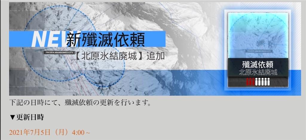 f:id:necotokidoki:20210702133117j:image