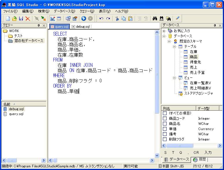 f:id:necoyama3:20081014204839j:image
