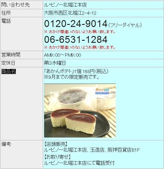 f:id:necoyama3:20090514234740j:image