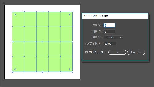 f:id:necozawa:20170424203824j:plain