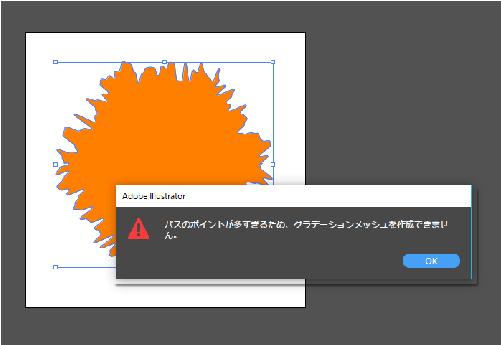 f:id:necozawa:20170424204036j:plain