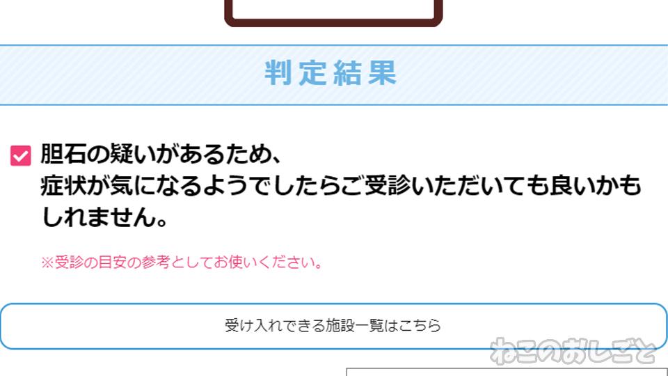 f:id:necozuki299:20170729134752j:plain