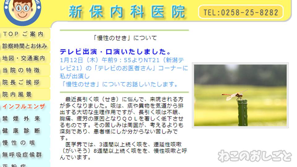 f:id:necozuki299:20170729134753j:plain