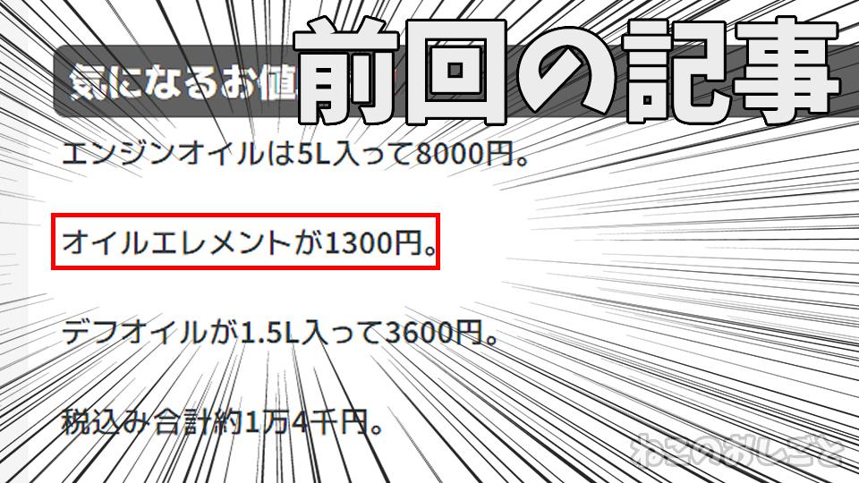 f:id:necozuki299:20170729134812j:plain
