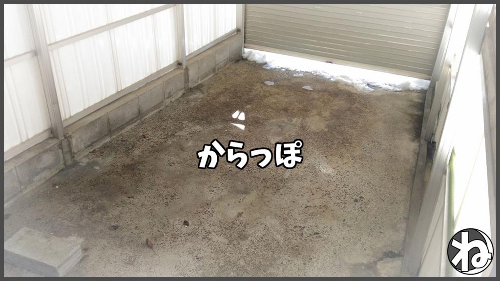 f:id:necozuki299:20180115131636j:plain
