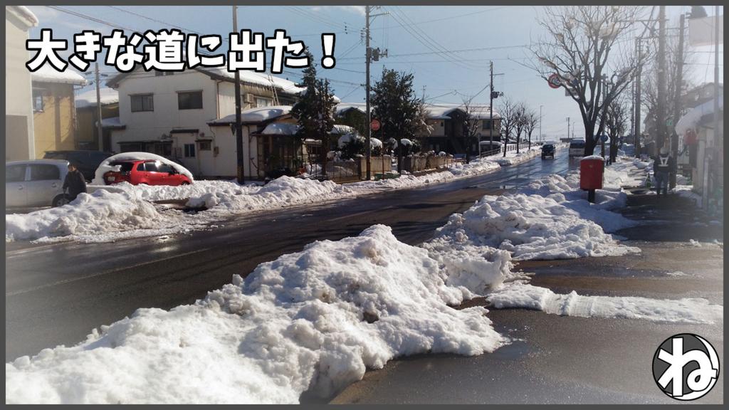 f:id:necozuki299:20180115133517j:plain