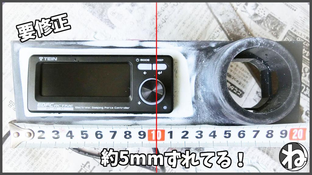 f:id:necozuki299:20180116131327j:plain