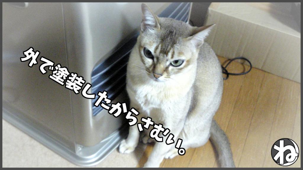 f:id:necozuki299:20180116141523j:plain