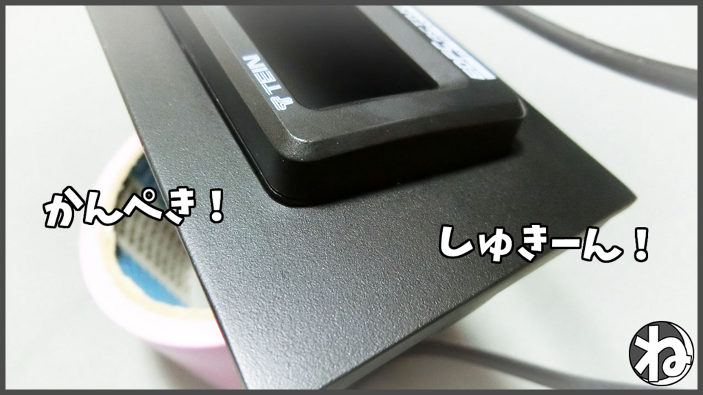 f:id:necozuki299:20180116235206j:plain
