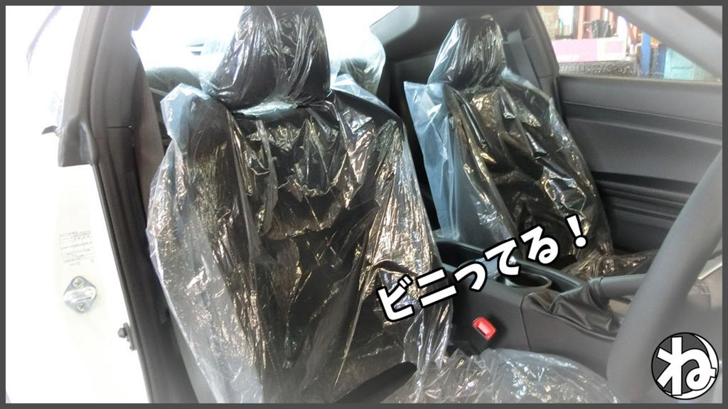 f:id:necozuki299:20180117194858j:plain