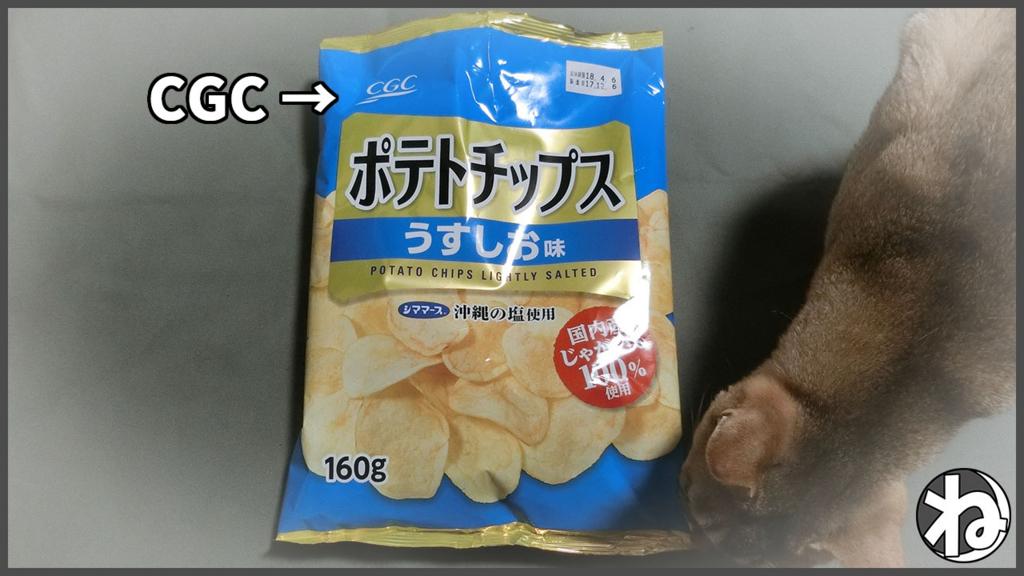 f:id:necozuki299:20180118155023j:plain