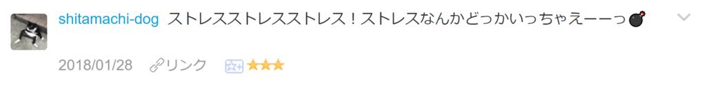 f:id:necozuki299:20180128161955p:plain