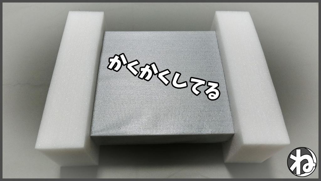 f:id:necozuki299:20180128234303j:plain