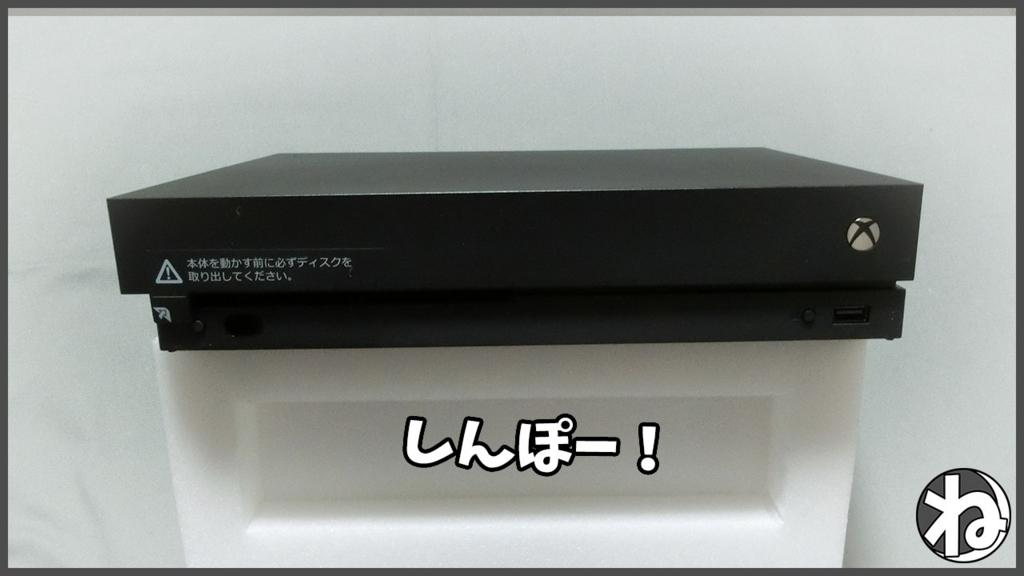 f:id:necozuki299:20180128234737j:plain