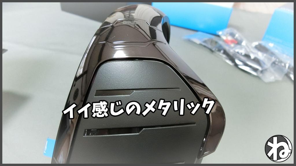 f:id:necozuki299:20180129153952j:plain