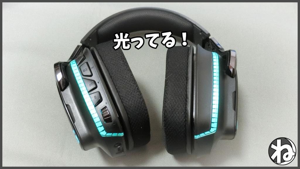 f:id:necozuki299:20180129154117j:plain